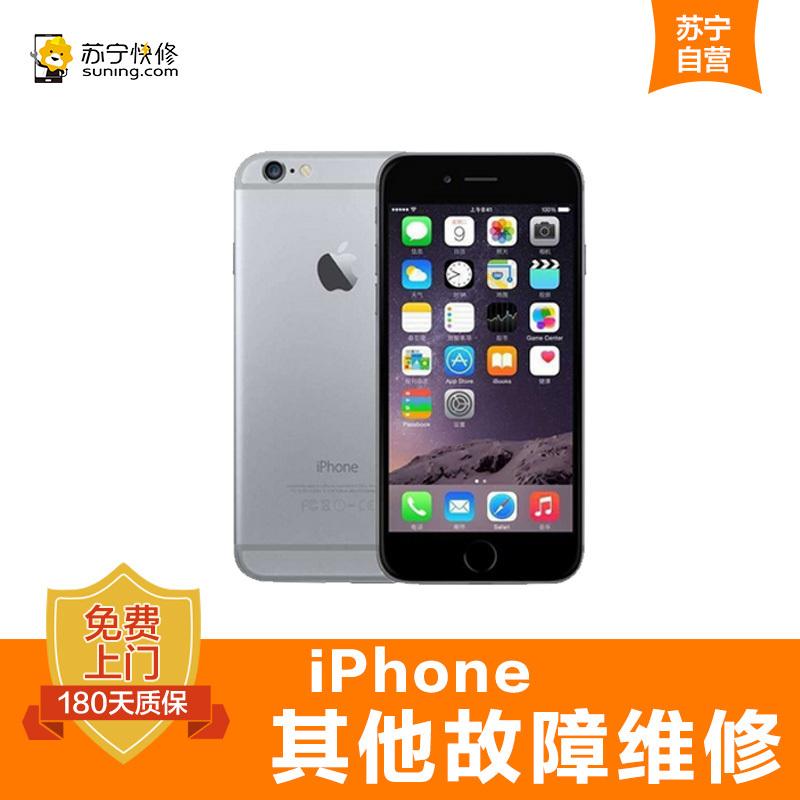 苹果iPhone6手机更换后置摄像头(后置摄像头不工作,不聚焦,照相模糊)【上门维修 非原厂物料】