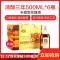 古越龙山 绍兴黄酒 花雕酒糯米酒 半甜型 清醇三年 500ml*6瓶 整箱装 送礼佳品