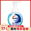 威露士(walch) 泡沫抑菌洗手液瓶装 (健康呵护) 300ml 家用儿童通用杀菌消毒