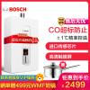 博世(BOSCH)13升变频恒温燃气热水器13M1(JSQ26-AM)支持CO超标防止
