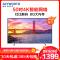 创维(SKYWORTH)50M7S 50英寸 4K超高清 智能语音平板液晶电视机 超薄HDR解码 影院级音效
