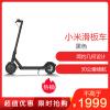 小米(xiao)滑板车米家电动滑板自行车成人可折叠男女代驾通用两轮电动平衡车踏板车代步车 小米米家电动滑板车电动车 黑色