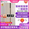 伊莱克斯(ELECTROLUX) ESE6619TD 650升对开门冰箱 风冷变频 电脑控温 新一级能效