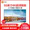 小米(mi)电视4C 55英寸 4K超高清 人工智能语音 网络液晶平板电视机 L55M5-AZ