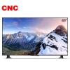 CNC电视J49U916 49英寸 4K超高清智能电视 网络电视LED液晶彩电平板电视机