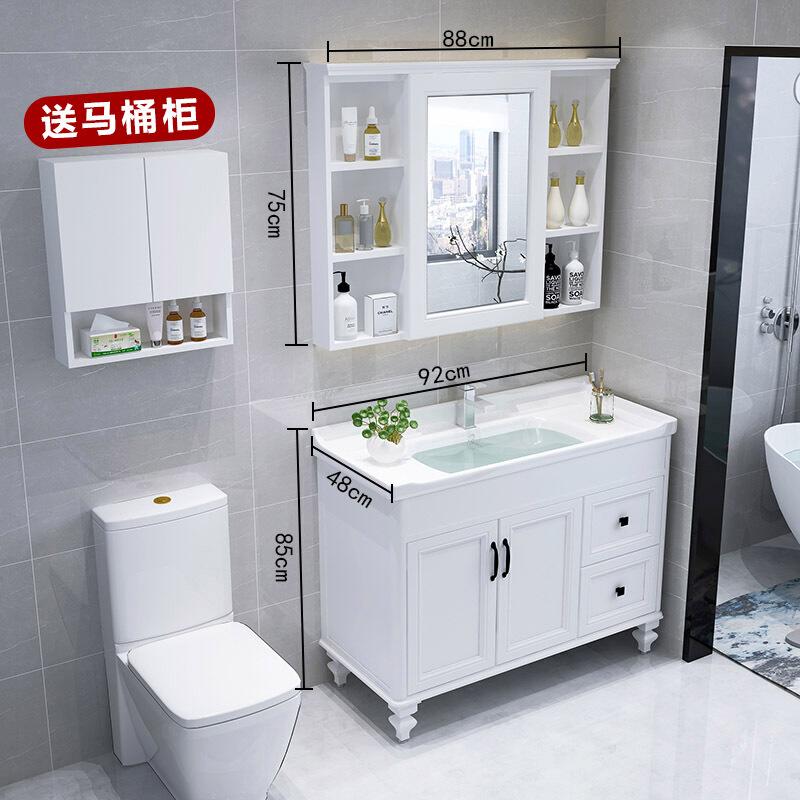 时尚家装碳纤维浴室柜落地式洗手盆洗脸台盆柜组合北欧风卫生间洗漱台