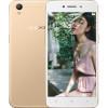 OPPO A37 2GB+16GB内存版 金色 全网通4G手机 双卡双待