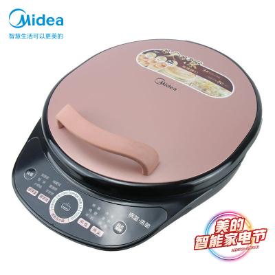 美的(Midea) 电饼铛加大加深大单独开关双面加热家用煎烤加深煎饼烙饼机智能电饼铛MC-JS3401
