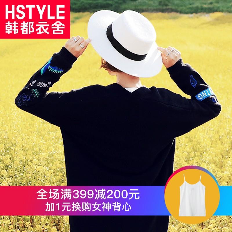 韩都衣舍(HSTYLE)2018韩版女装新款外套中长款毛衣开衫针织衫女