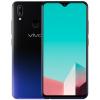 vivoU13+64G星夜黑 水滴全面屏 AI智慧拍照手机全网通4G手机