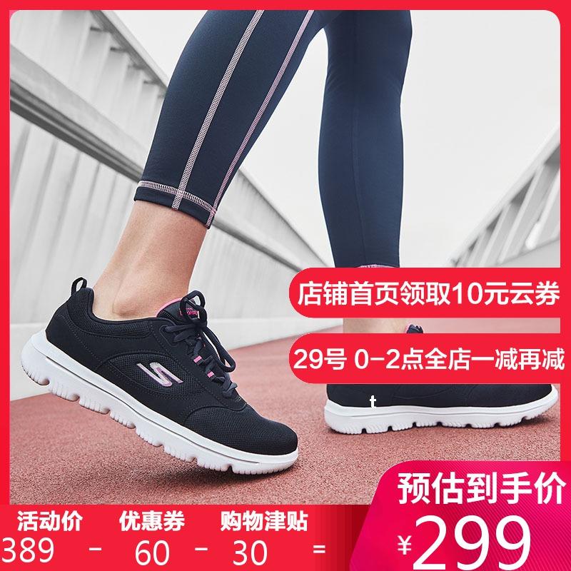 Skechers斯凯奇女鞋时尚绑带健步鞋 舒适缓震运动休闲鞋 15734