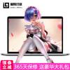 【二手95成新】Apple Macbook Pro 15英寸苹果笔记本电脑 293 i7 2.0 8G 256G