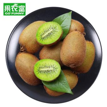 果农富 陕西翠香猕猴桃 30颗 单果60-80g 新鲜水果绿心奇异果