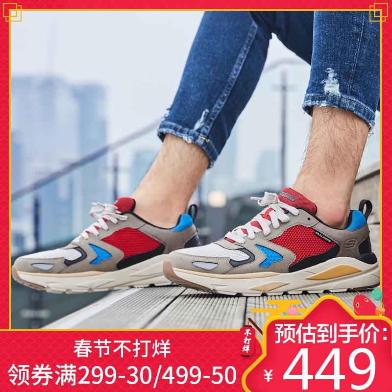 Skechers斯凯奇男鞋绑带运动休闲鞋潮流复古拼接低帮鞋 66020