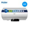 海尔(Haier)EC6002-Q6(数显) 60升海尔 家用电热水器 即热洗澡速热 恒温储水式