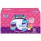 安儿乐(Anerle)干爽超薄纸尿裤XL108片 宝宝通用尿不湿 加大号 【12-17kg】【福建】