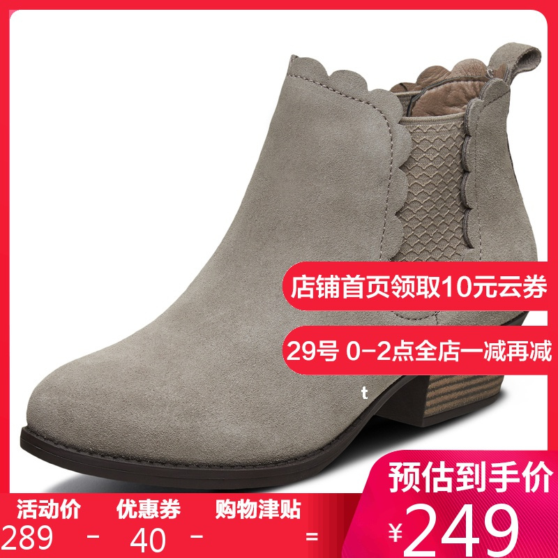 Skechers斯凯奇女鞋波浪花边脚踝靴 时尚方粗跟切尔西靴49954