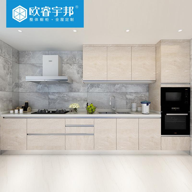 欧睿宇邦橱柜 整体橱柜定制 橱柜厨房 进口环保板材 石英石台面 厨柜 整体厨房 木色倾城 一延米