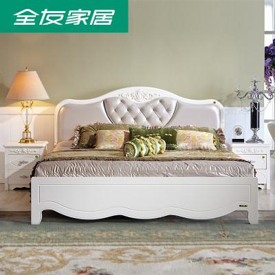 【每满1000减100】全友家居 法式田园卧室家具套装 欧式双人床 可升级