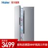 海尔(Haier) BCD-572WDENU1 海尔572升云智能变频风冷无霜冰箱(炫沙银)