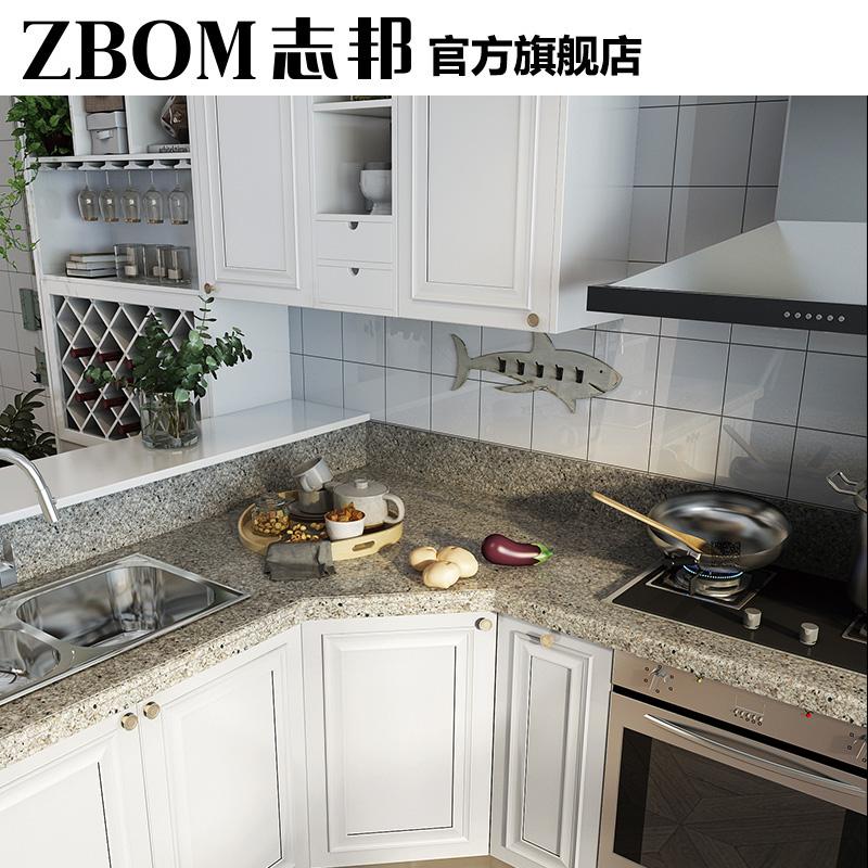 志邦厨柜 厨柜定制 石英石台面现代简约 欧式风格整体厨房伊甸时光