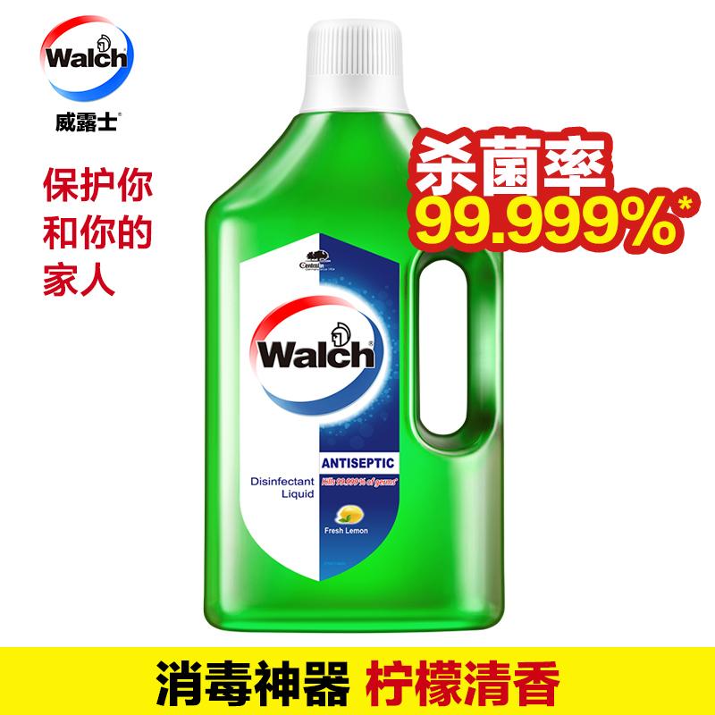威露士衣物家居消毒液1L 衣物家居硬表面多用途消毒水杀菌率99.999%