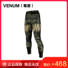 VENUM TACTICAL SPATS 毒液TACTICAL系列防磨裤 紧身长裤