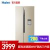 海尔(Haier) BCD-591WDVLU1 591升变频智能WIFI节能家用对开门电冰箱