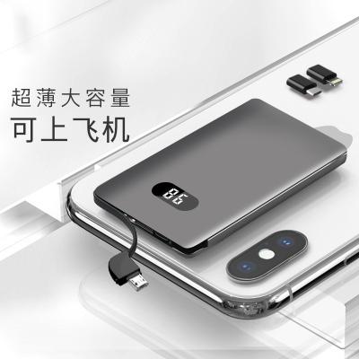 墨一 M20000充电宝 10000毫安自带线便携大容量超薄快充移动电源 苹果华为vivo小米OPPO手机平板通用