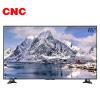 CNC电视J65U916 65英寸4K超高清 智能 网络电视 LED液晶彩电 平板电视机