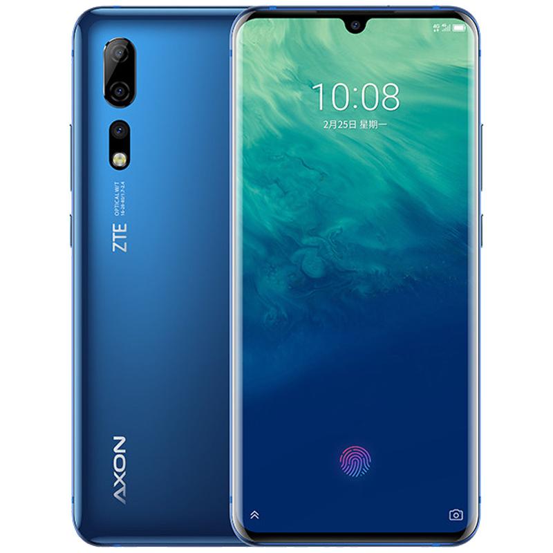 【送膜+自带壳】【5G版】ZTE/中兴 天机AXON 10Pro 5G手机 蓝色 6G+128G 全网通 天机AXON A2020 骁龙855处理