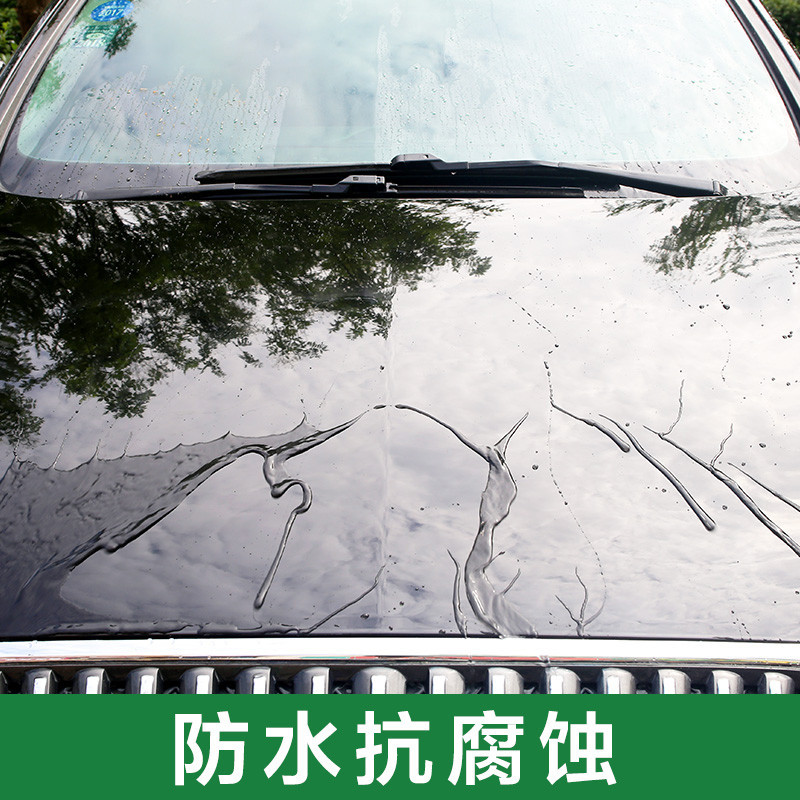 Turtle Wax龟牌汽车蜡正品去污上光蜡防水氧化保养防护蜡养护蜡打蜡腊白车固体
