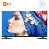 Xiaomi/小米(MI)电视4A 55英寸 标准版 4K HDR L55M5-AZ 网络智能超高清Led液晶平板电视机