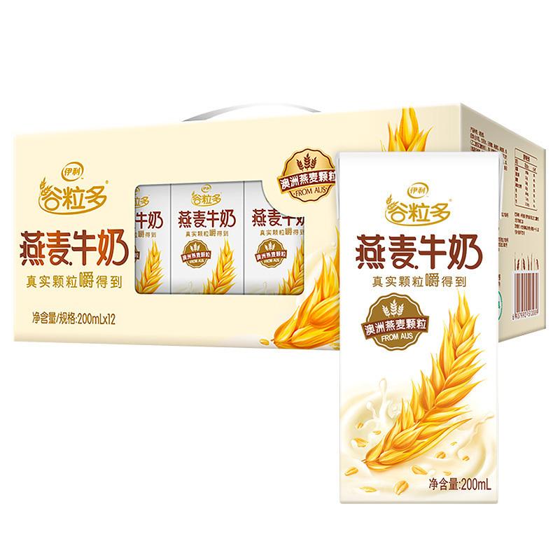 伊利 谷粒多 燕麦牛奶200ml*12盒(早餐奶)