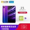 【抢好礼】vivo Z1 4+64GB 极光特别版 全面屏 骁龙660AIE 移动联通电信全网通4G手机 Z1 X21 X23