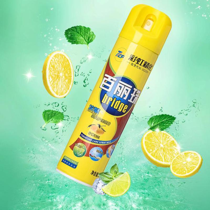 7CF 柠檬百丽珠喷蜡 汽车真皮内饰去污上光清洁剂 家具皮革保养剂