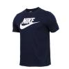 俱乐部铂金会员限量专属-Nike耐克男装2018夏季新款时尚透气运动短袖T恤696708-454 S码