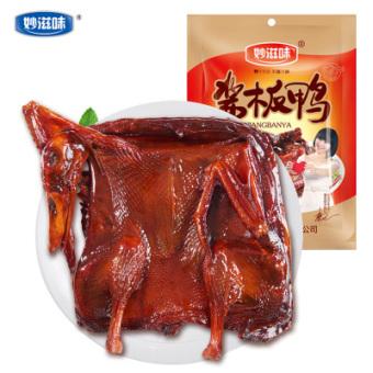 妙滋味酱板鸭整只300g真空独立包装袋装 湖南常德特产 风干 手撕 香辣味 中辣卤味熟食鸭肉类零食小吃
