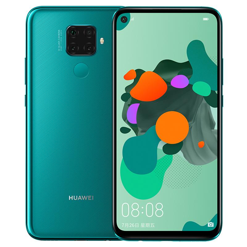 华为/HUAWEI nova 5i Pro 前置3200万人像超级夜景 4800万AI四摄 6GB+128GB 翡冷翠 移动联通电信4G拍照全网通手机