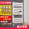 鲁本斯暖气片家用壁挂式铜铝复合小背篓卫浴水暖卫生间装饰定制铜铝440*600