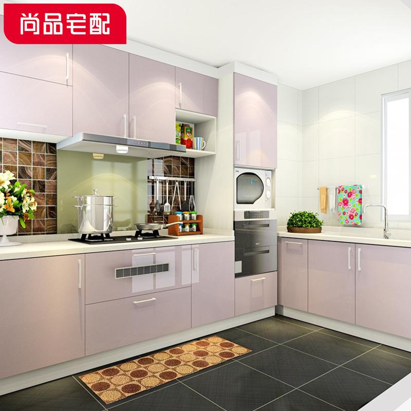 尚品宅配整体厨房橱柜定制 石英石台面L型防潮板厨柜吊柜定做 厨房空间定制橱柜 预付金