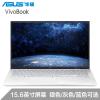 华硕(ASUS)Vivobook15 V5000(i5-8265U 8G 500GB+512GB MX230/2G独显 定制版)15.6英寸全面屏大屏轻薄本游戏本超长续航笔记本电脑