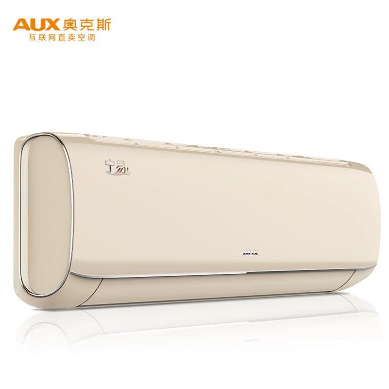 奥克斯(AUX)大1匹变频KFR-26GW/BpR3TYE1+1 1级能效 挂壁式 家用空调 静音节能省电 空调挂机