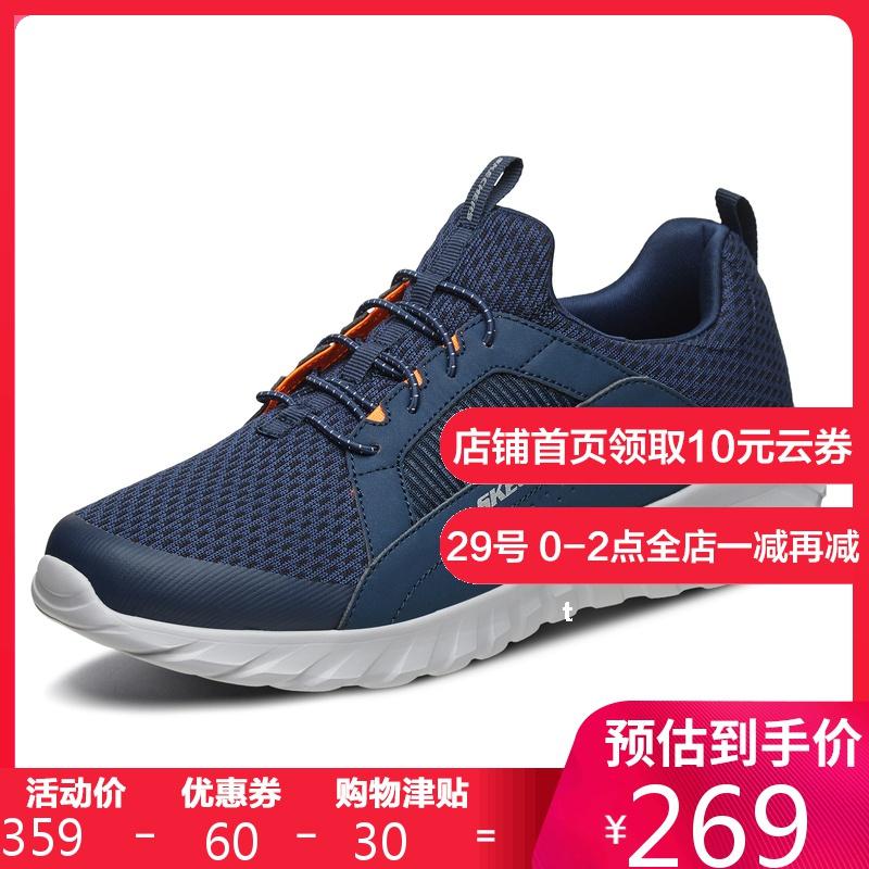 Skechers斯凯奇男鞋一脚蹬懒人鞋 网布拼接运动鞋休闲鞋8790050