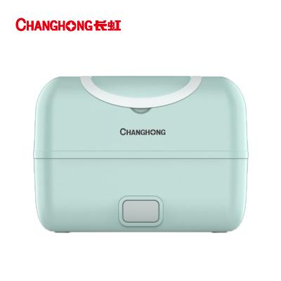长虹(CHANGHONG)电热饭盒 蒸煮器 上班族迷你双层蒸饭带饭 加热保温一键速热 CFH-Z200蓝色