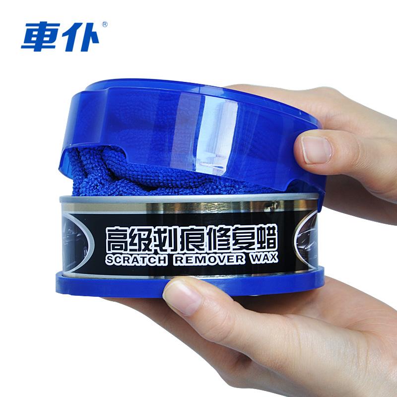 车仆 CHIEF 高级划痕蜡 汽车蜡养护蜡上光保养蜡划痕修复蜡固体防护蜡漆面修复剂