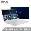 华硕顽石(ASUS) 畅玩版K505 15.6英寸窄边框娱乐办公轻薄笔记本电脑(A9-9420 4G内存 128GB固态硬盘 2G独显) 蓝【标题为准】