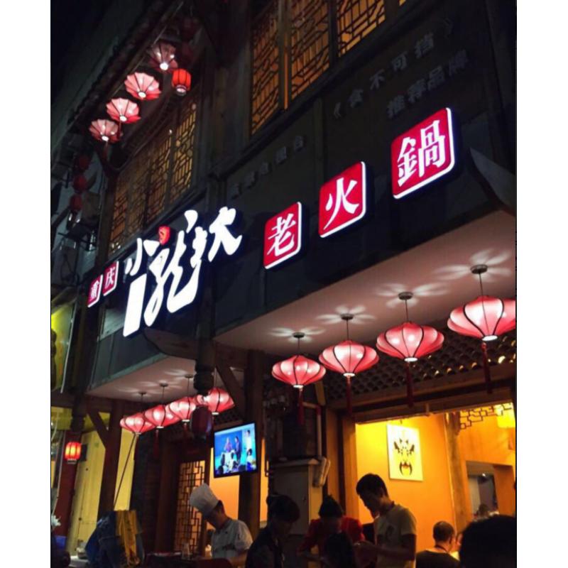 龍 飯店 大 【新開店】全台首家「三井飯店」馬卡龍房、大浴場超好拍!每人1000多元就能住