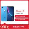 【领券减400】Apple iPhone XR 128GB 蓝色 移动联通电信4G手机 双卡双待