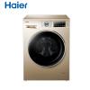 Haier/海尔 EG8014HB39GU1 8公斤变频全自动洗烘干滚筒洗衣机